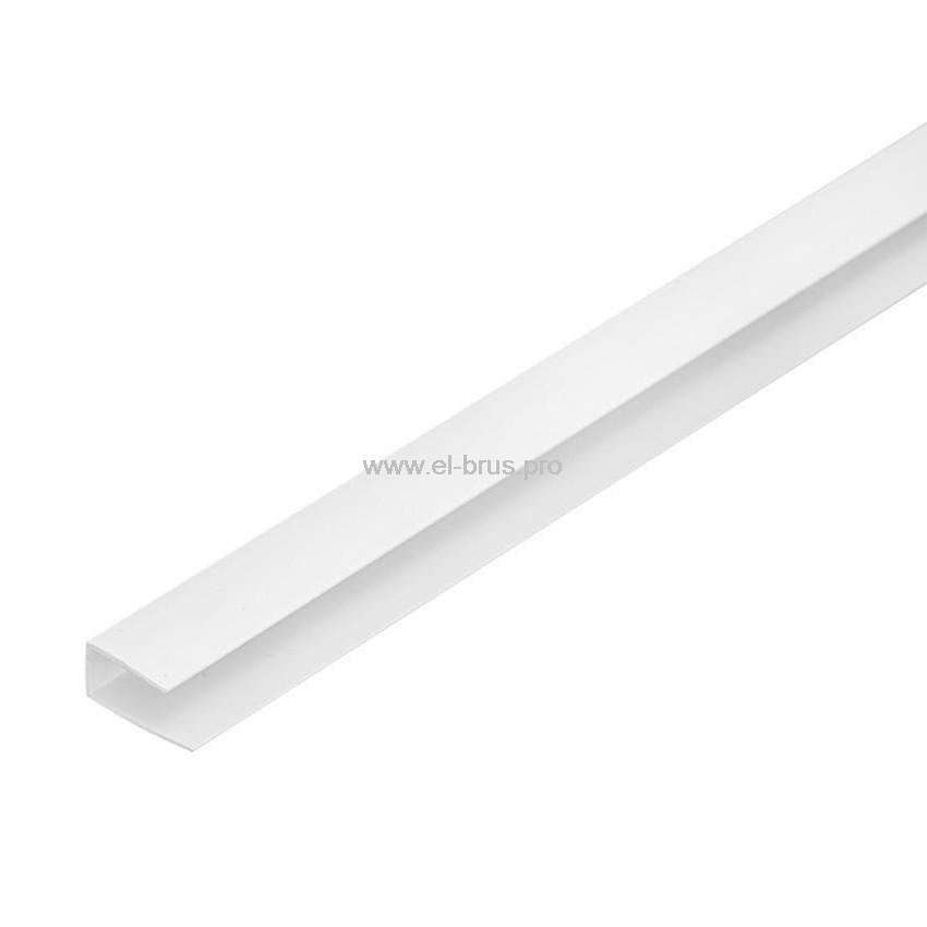 Профиль ПВХ стартовый белый глянцевый Ламини ИДЕАЛ 3000х8мм