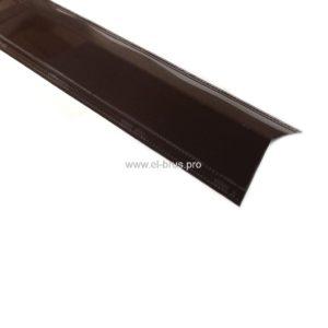 Конек 150х150мм коричневый L-1250мм