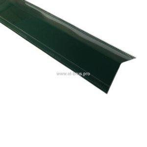 Конек 150х150мм зеленый L-1250мм