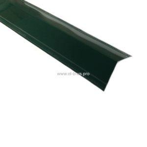 Конек 150х150мм зеленый L-2000мм