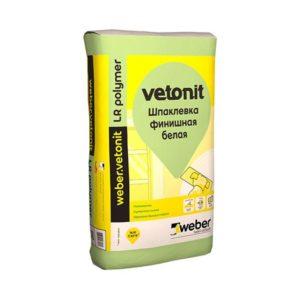 Шпаклевка финишная полимерная  WEBER Vetonit LR Полимер 20кг