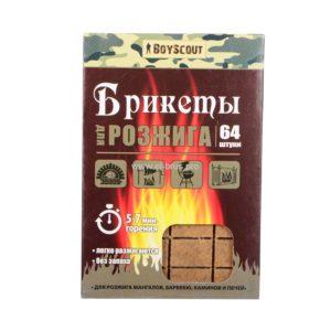 Брикеты для розжига  в упаковке 64шт