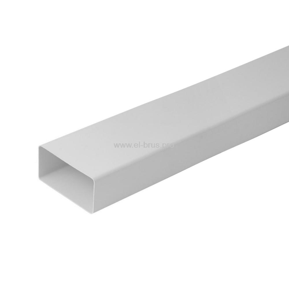 Воздуховод прямоугольный ПВХ ERA 60х120мм L=1м